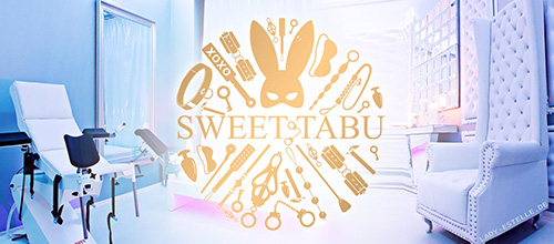 Studio Sweet Tabu